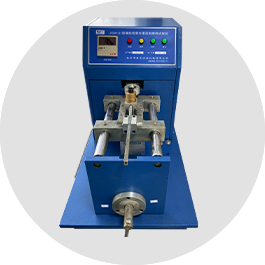 outer cover rubber abrasive resistance tests